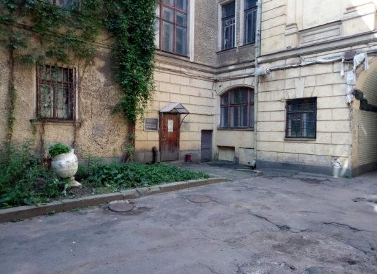 Вход во дворе в СПб РО ОООИ ВОГ