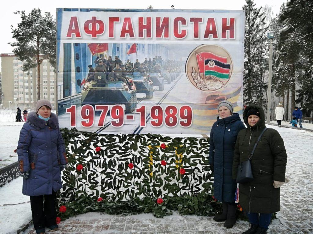 32-я годовщина вывода советских войск из Афганистана